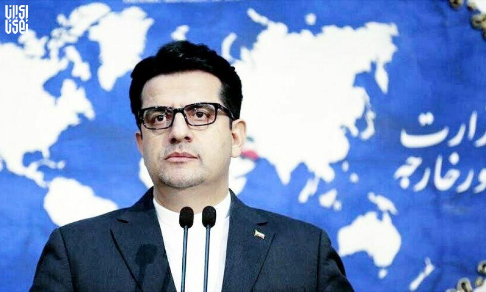 محکومیت اقدام دولت آلمان علیه حزب الله لبنان