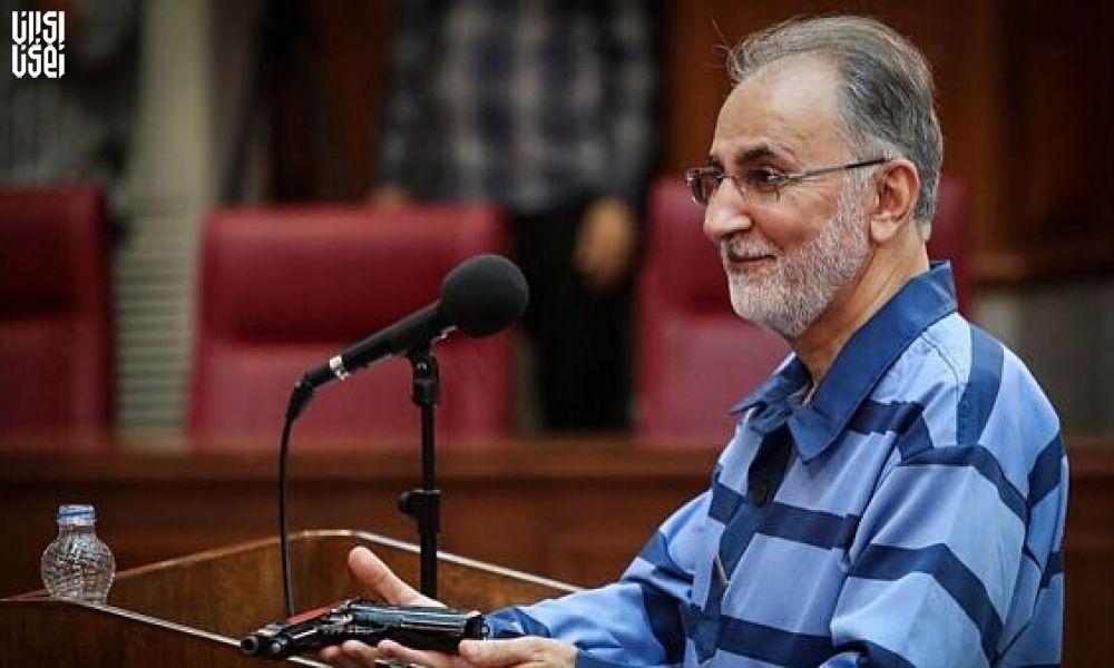 محاکمه نجفی شهردار اسبق تهران برای سومین بار