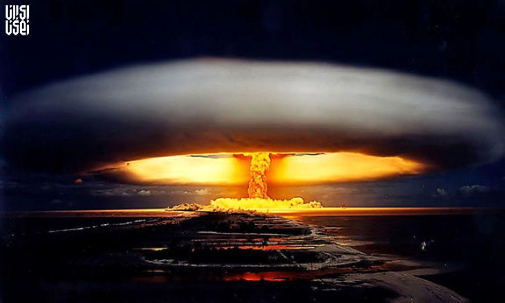 کاخ سفید عامل افزایش خطر جنگ هسته ای
