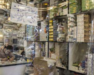 فاصله گذاری هوشمند در اماکن عمومی تهران