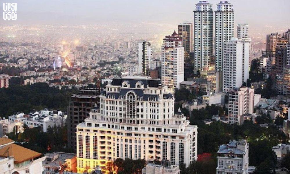 قیمت مسکن در تهران کاهش یافت