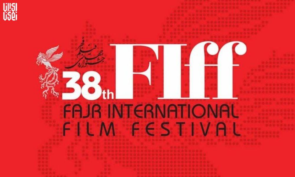 سال 99، سالی بدون جشنواره فیلم فجر
