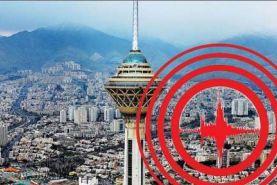 جزئیات زلزله در تهران