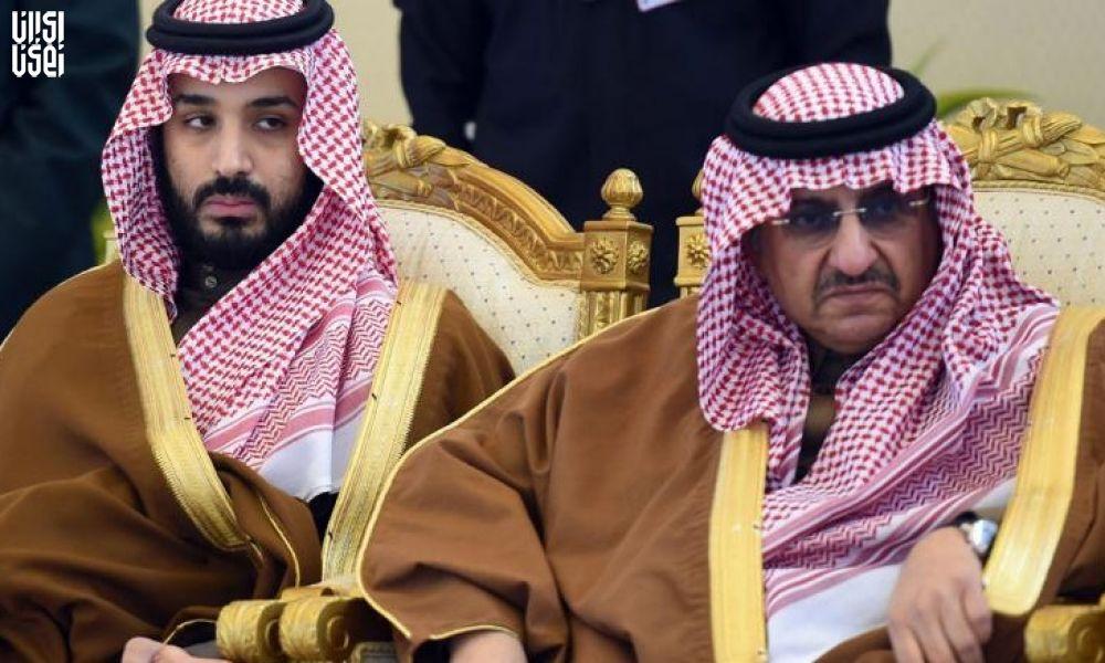 تغییرات در دولت سعودی به دستور ملک سلمان