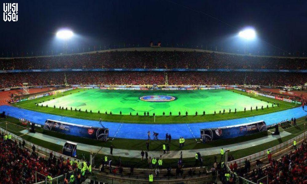 استادیوم آزادی پانزدهمین استادیوم برتر جهان لقب گرفت + عکس