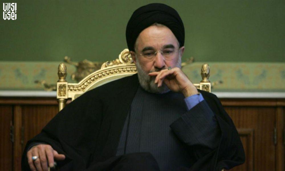 محمد خاتمی: مردم ناراضی و ناامید هستند؛ نگران سیکل خشونت در کشور هستم