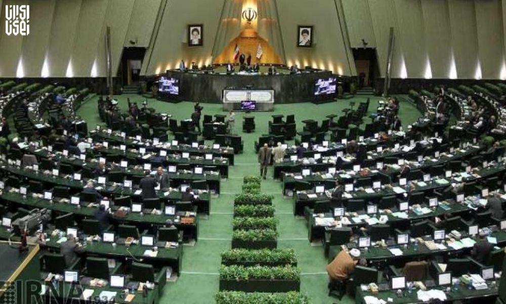 مجلس مجددا به وزارت بازرگانی نه گفت