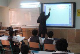 شهریه مدارس غیردولتی و سرویس مدارس به والدین بازگرداننده می شود