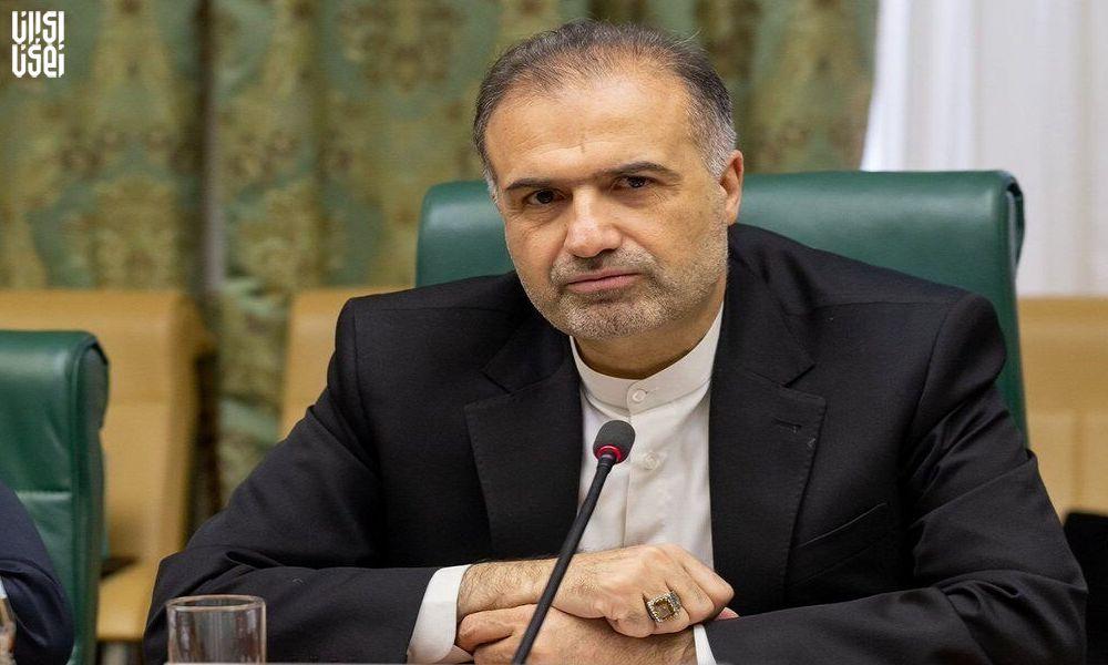 سفیر ایران در روسیه از پاسخ شدید ایران خبرداد