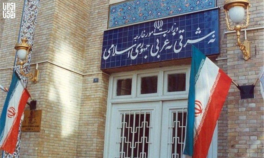 بیانیه وزارت امور خارجه جمهوری اسلامی ایران در سالگرد تاسیس رژیم جعلی صهیونیستی