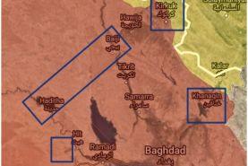 آخرین اخبار از درگیریهای داعش و نیروهای عراقی