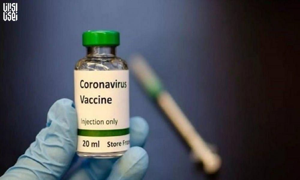 واکسن کرونا آلمان آزمایشات اولیه را با موفقیت پشت سر گذاشت