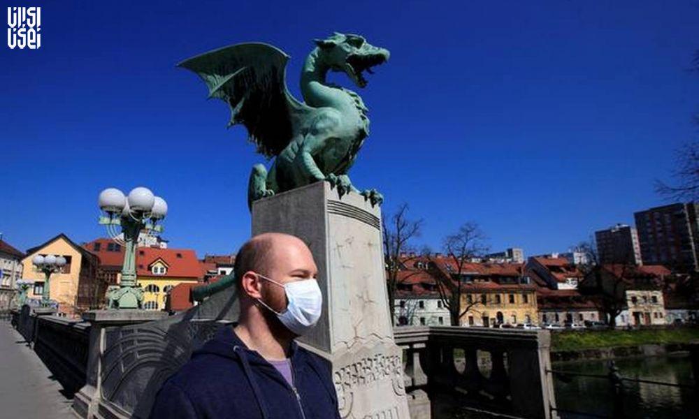 پایان همه گیری کرونا در اسلوونی