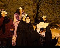 مراسم احیای شب بیست و یکم ماه رمضان در بهشت زهرا(س)