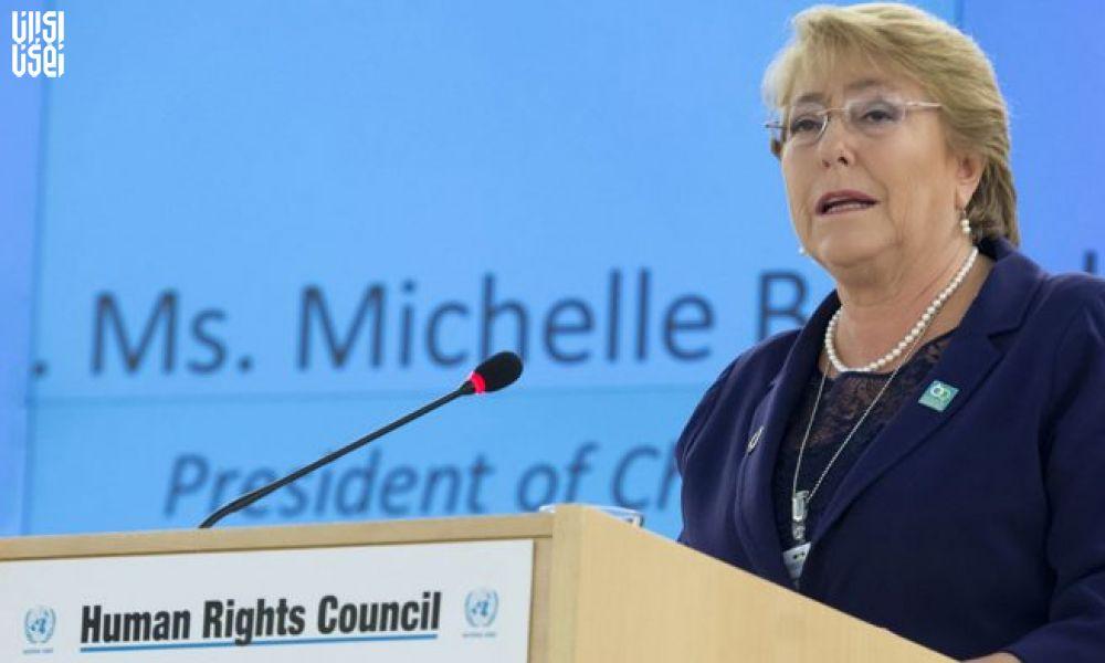 کمیسر عالی حقوق بشر سازمان ملل خواستار رفع تحریمهای ایران شد