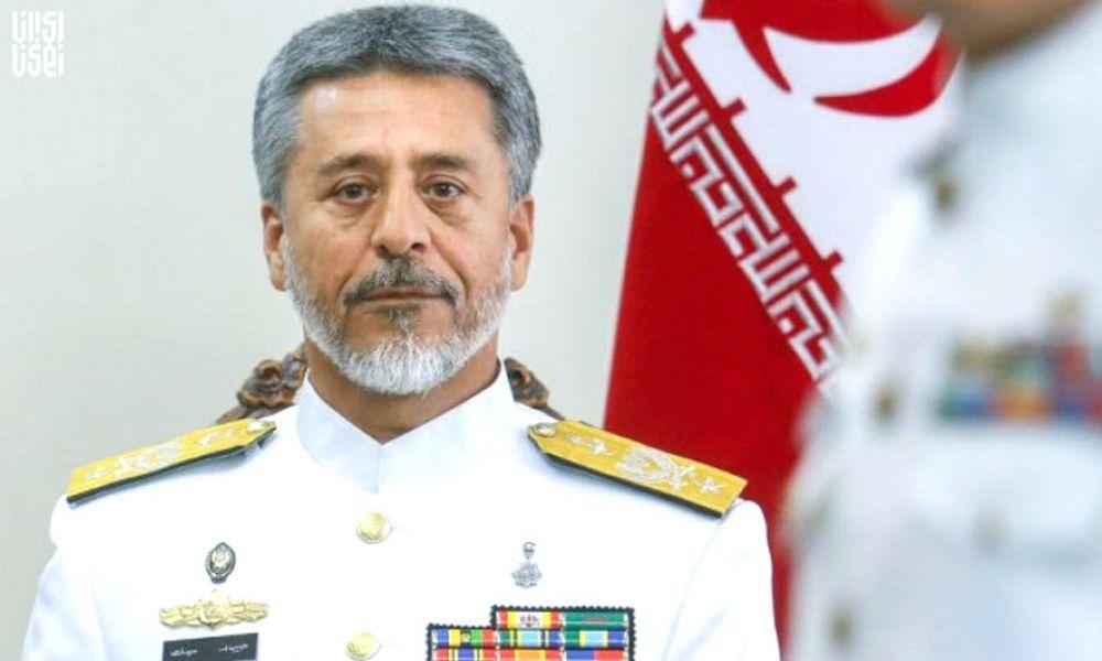دریادار سیاری: نباید به دست خود اطلاعات و اسرار نظامی را افشا کنیم