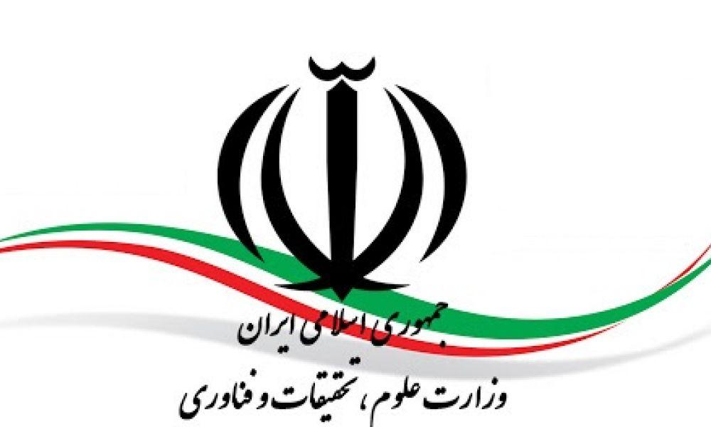 برنامه وزارت علوم برای بازگشایی دانشگاهها
