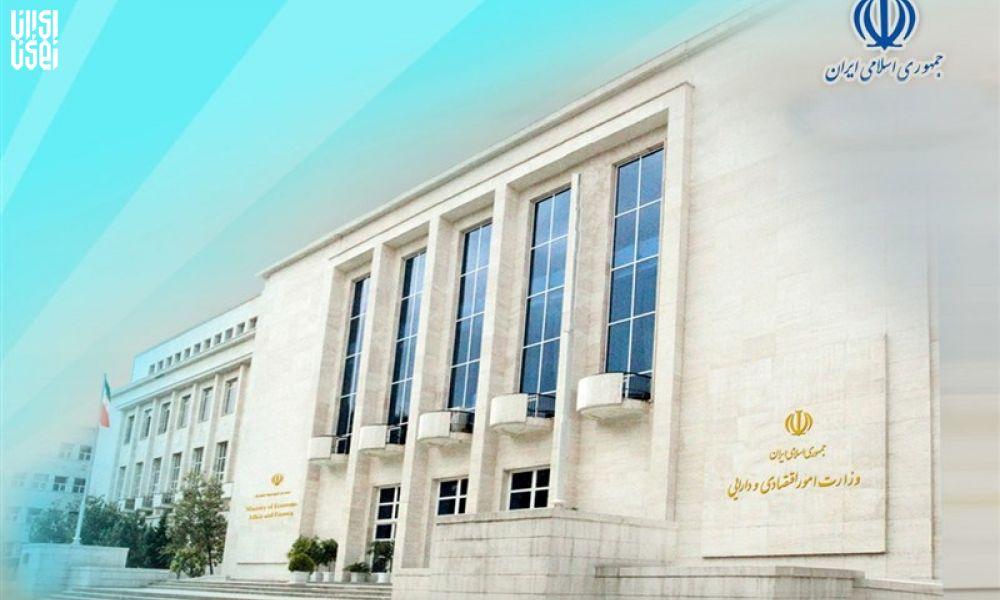 هشدار وزارت اقتصاد: شهروندان مراقب سوء استفاده دلالان باشند