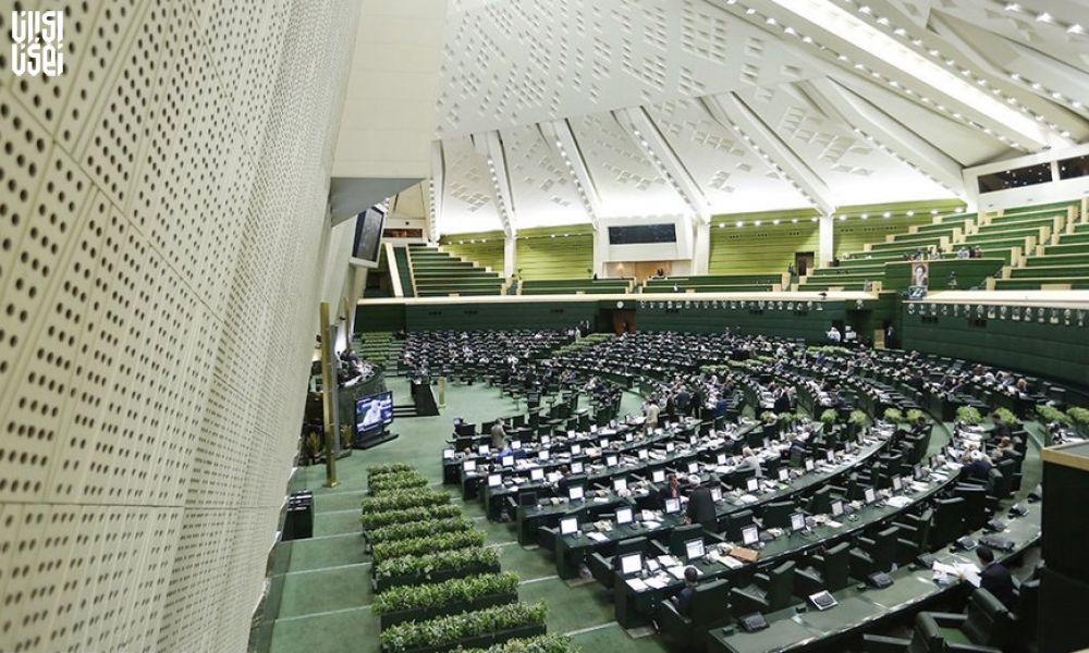 کلیات طرح ارتقای اعتبار اسناد رسمی تصویب شد