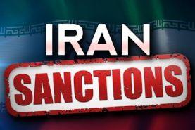 تحریم های جدید ایران توسط آمریکا