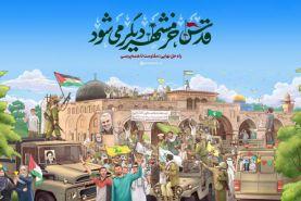 نقش دافوس ارتش در حماسه آزاد سازی خرمشهر