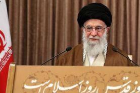 سخنرانی رهبر انقلاب در روز جهانی قدس