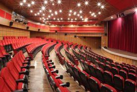 سینماها در استانهای سفید بازگشایی میشوند