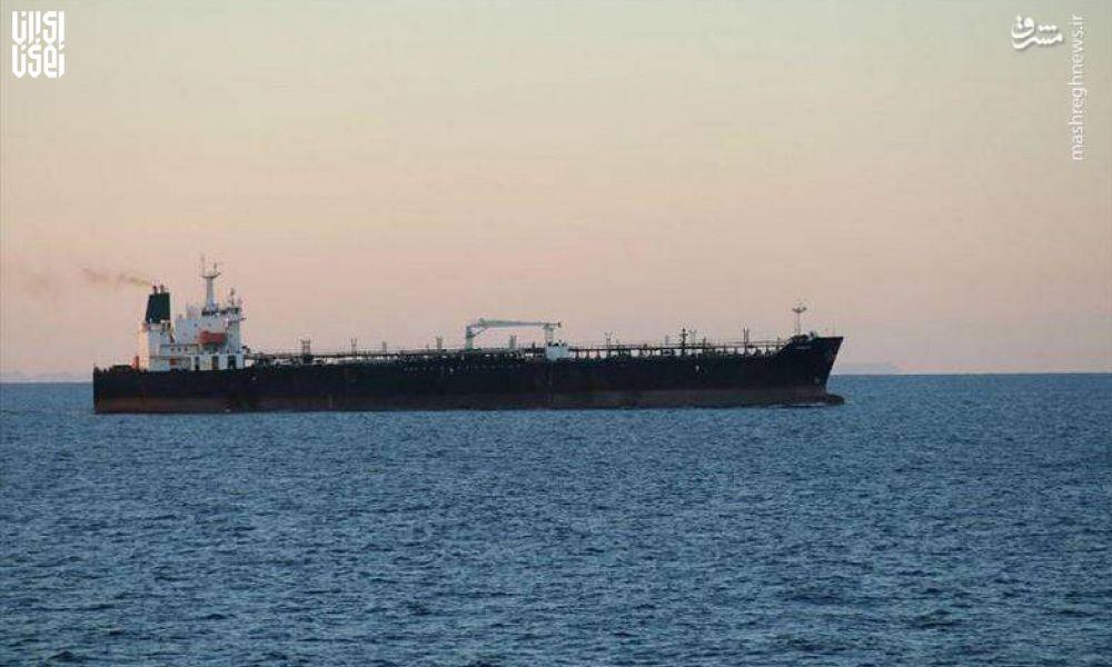 اولین نفتکش ایران وارد ونزوئلا شد
