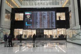 بازار بورس در حال تجدید قوا