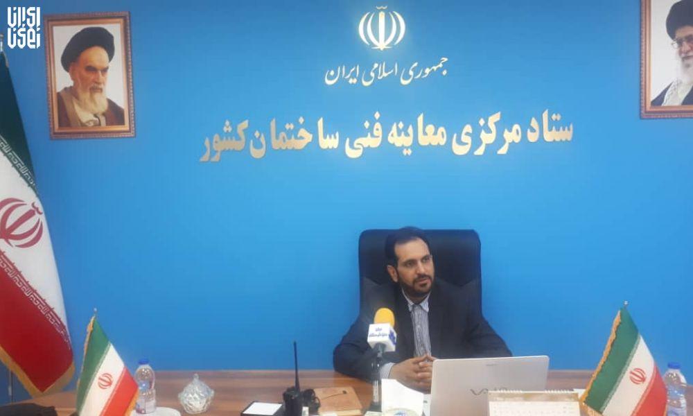 بیش از 4000 مدرسه استان تهران امسال  معاینه فنی ساختمان می شوند