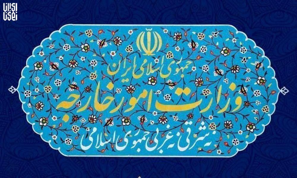 واکنش وزارت امور خارجه به اعتراضات در آمریکا