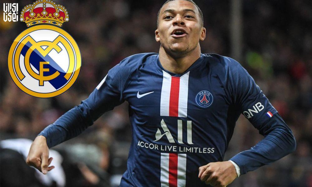 احتمال حضور ستاره فرانسوی در رئال مادرید بیشتر شد؛ امباپه اسپانیایی یاد گرفت