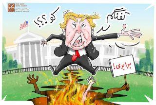 آمریکا صدای مردمش را بشنود + کاریکاتور