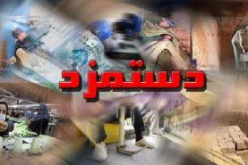 حق مسکن کارگران ۳۰۰ هزار تومان شد