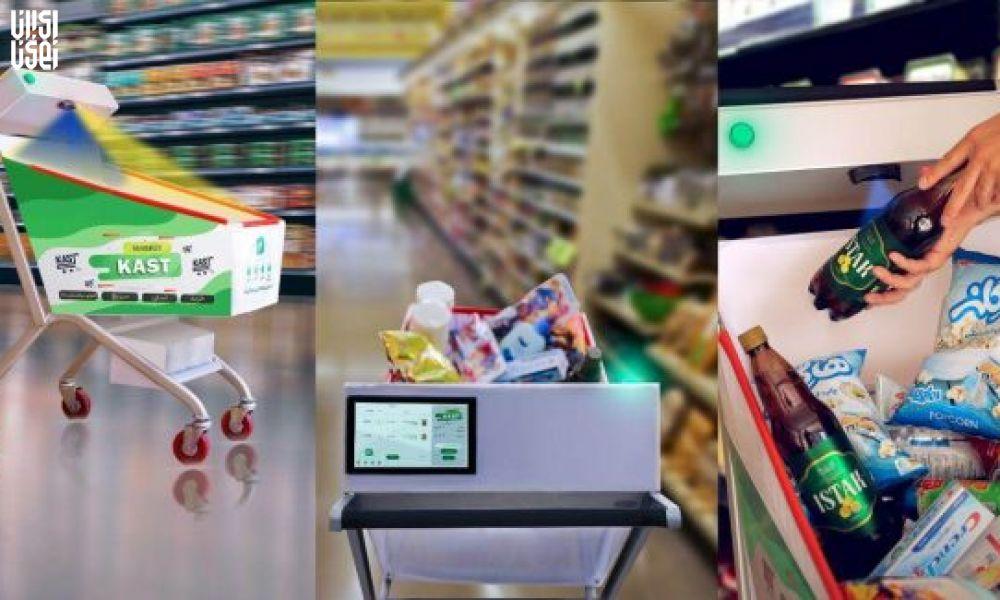 سبد خرید هوشمند ایرانی پیشرو در هوشمندسازی فروشگاه های زنجیره ای