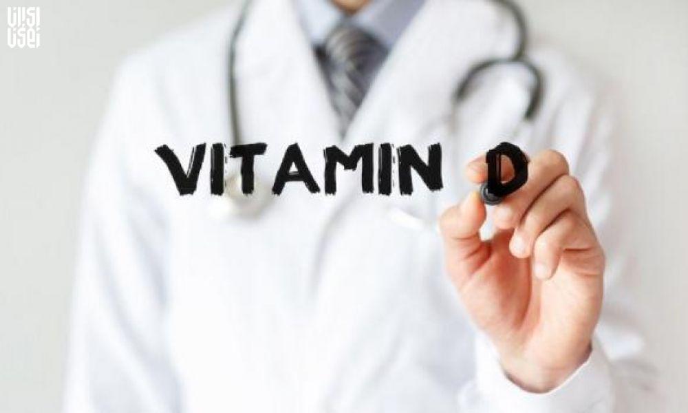 ویتامین D عامل حافظ بدن در برابر سرطان