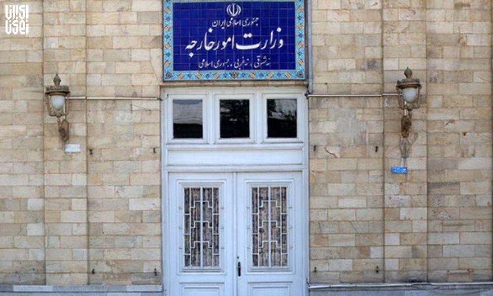 بیانیه وزارت امور خارجه ایران در رد ادعاهای اخیر دبیرخانه سازمان ملل متحد