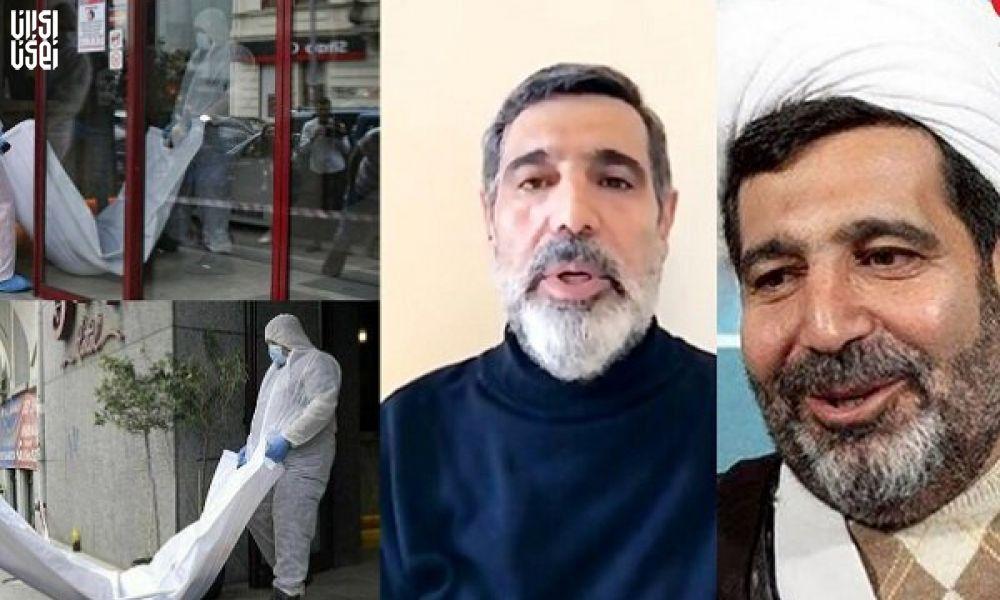 درخواست پروفایل DNA جسد غلامرضا منصوری