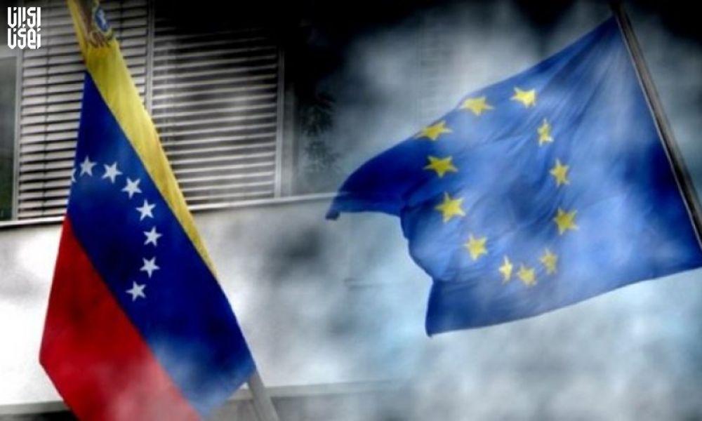اخراج نماینده اتحادیه اروپا از ونزوئلا