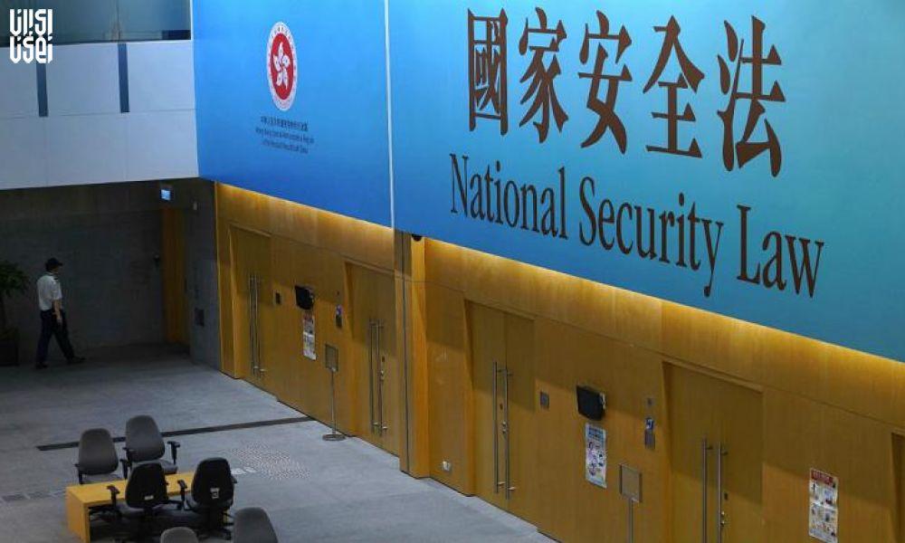 تصویب قانون امنیتی مربوط به هنگکنگ توسط چین