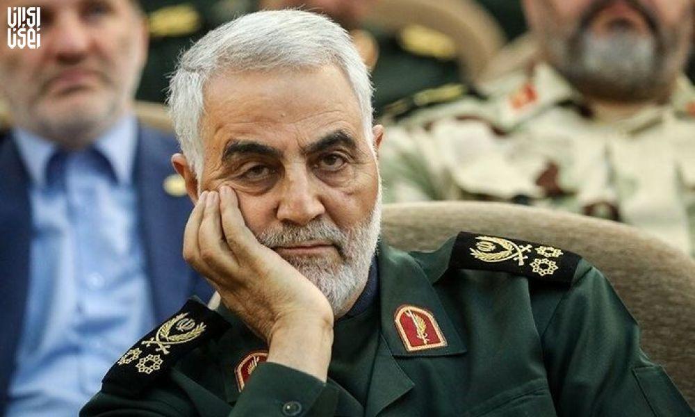 ترور ژنرال سلیمانی نقض منشور ملل متحد بود