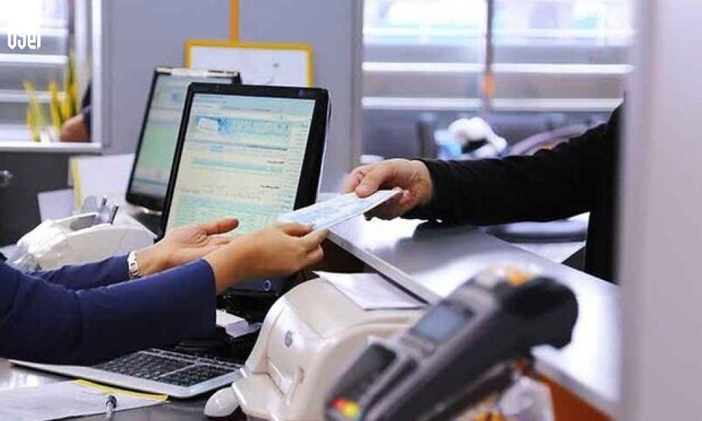 پرونده واگذاری اموال بانکها در کما