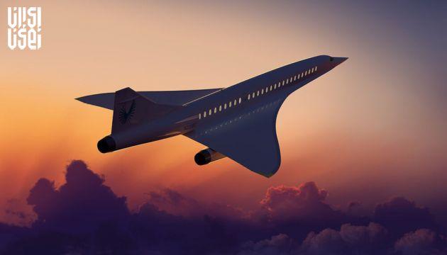 ساخت هواپیمای مافوق صوت و دوستدار محیط زیست