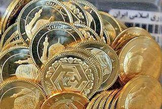 جزئیات اخذ مالیات از خریداران سکه در سال 98
