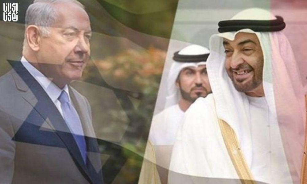 ایران برقراری روابط امارات و رژیم صهیونیستی را محکوم کرد