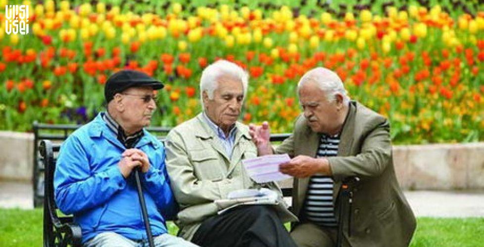 همسانسازی حقوق بازنشستگان از مهرماه
