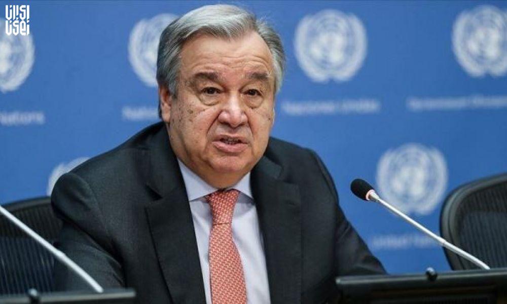 گوترش: تصمیمگیری درباره قطعنامه تحریم ایران برعهده شورای امنیت است