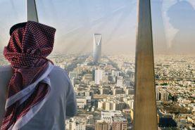 تشکیل نخستین حزب مخالف حکومت آل سعود