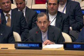 ایران فشار حداکثری آمریکا را مصداق تروریسم دولتی دانست