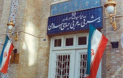 بیانیه وزارت خارجه در خصوص پایان تحریم های تسلیحاتی منتشر شد.